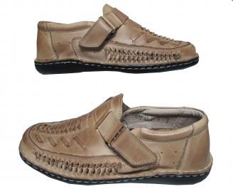 Мъжки обувки бежови естествена кожа
